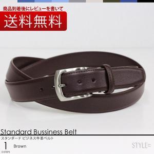 ベルト / メンズ / ビジネス / ロング サイズ  (大きいサイズ) / ウエストサイズ最大140cmまで対応! / サイズフリー ピンタイプ バックル / レビュ styleequal