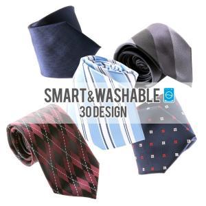 ネクタイ SMART&WASHABLE 洗える おしゃれ 無地 ドット ストライプ チェック レギュラー ビジネス|styleequal