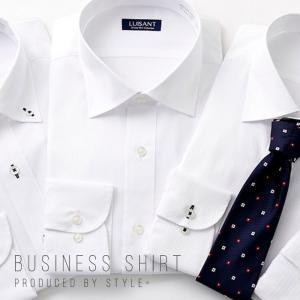 ワイシャツ 「面倒なシャツ選びはもう必要ない」 5枚セット ...