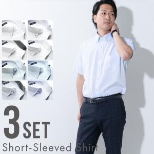 ワイシャツ 3枚 セット 半袖 形態安定 メンズ ノーアイロン ボタンダウン おしゃれ 白 サックス|styleequal
