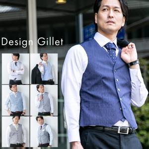 ジレ メンズ ベスト 大きい ビジネス 白 サックス ネイビー グレー ストライプ 綿 ポリエステル|styleequal