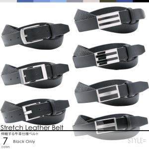 ささいなウエストサイズにしっかり対応! 伸びるベルト ゴム 牛革 メンズ  ビジネス ブラック|styleequal