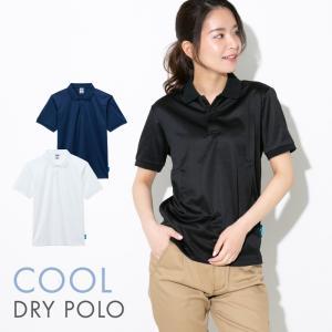 ポロシャツ レディース かわいい 半袖 ドライ クール UVカット 介護 ゴルフ ネイビー 白 黒 ユニフォーム 仕事|styleequal