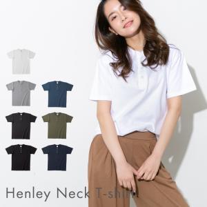 Tシャツ レディース かわいい 半袖 無地 カジュアル 綿100% ヘンリーネック 丸首 白 黒 ネイビー メンズ|styleequal