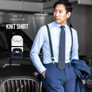 ワイシャツ ニット ビジネス 長袖 メンズ 吸水 速乾 ストレッチ イージーケア スリム 白 サックス ネイビー ボタンダウン カッタウェイ|styleequal