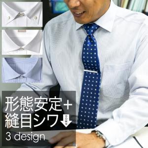 ワイシャツ 形態安定 特殊接着縫製 長袖 スリム メンズ ボタンダウン おしゃれ ストライプ 綿100% 白 無地|styleequal