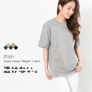 【送料無料】Tシャツ レディース 半袖 無地 厚手 綿100% 白 黒 ネイビー シンプル 透けない ガールズ ダンス 文化祭 イベント お揃い|styleequal