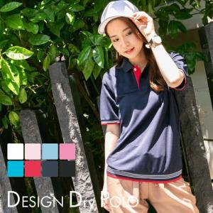 ポロシャツ レディース (ユニセックス) かわいい 半袖 ドライ 介護 ゴルフ ネイビー 白 黒 制...