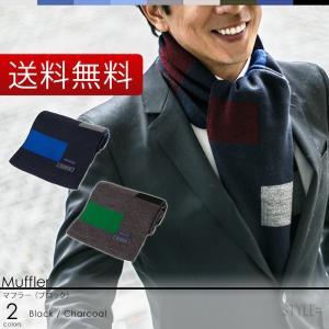 日本製 アクリル混マフラー (ブロック) メンズ ビジネス ネイビー チャコール|styleequal