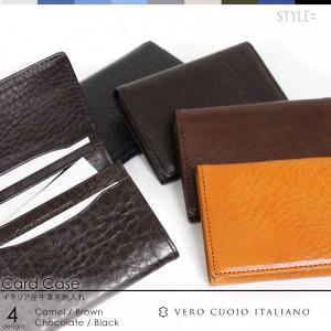 名刺入れ ( カードケース ) 革 イタリア産 本革 使用  紳士物 ・ メンズ 4色で展開(キャメル/ブラ|styleequal