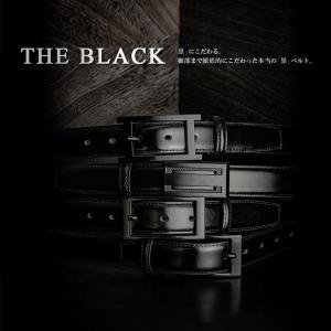 ベルト メンズ 革 レザー 黒にこだわった 糸 バックル 全て黒 ビジネス スーツ 革ベルト 紳士 父の日 ギフト|styleequal