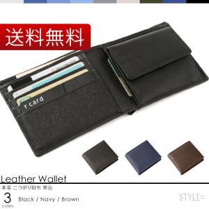 二つ折り財布 単品 本革 牛革 角シボ メンズ 大容量 ビジネス 仕事用 収納 財布 ウォレット|styleequal