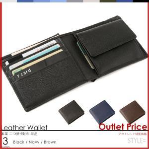 【アウトレット】 二つ折り財布 単品 本革 牛革 角シボ メンズ 大容量 ビジネス 仕事用 収納 財布 ウォレット|styleequal