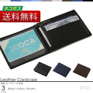 カードケース 単品 薄型 本革 牛革 角シボ メンズ 大容量 ビジネス 仕事用 ポイントカード 定期|styleequal