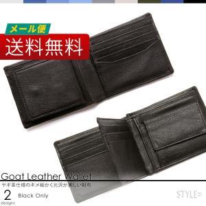 二つ折り財布 ヤギ革 本革 ウォレット カード入れ 小銭入れ メンズ ビジネス ブラック|styleequal