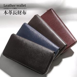 長財布 メンズ 本革 カウレザー 角シボ型押し革  ラウンドファスナー ビジネス 黒 ブラック 茶 ブラウン ネイビー|styleequal