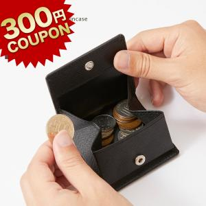 小銭入れ コインケース メンズ レディース 革 かわいい おしゃれ 小さい コンパクト 出しやすい スナップボタン|styleequal