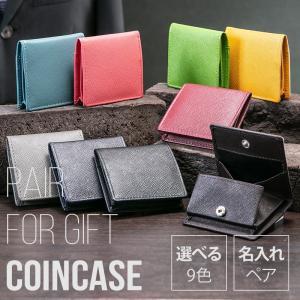 小銭入れ セット コインケース メンズ レディース 革 かわいい おしゃれ 小さい コンパクト 出しやすい スナップボタン|styleequal