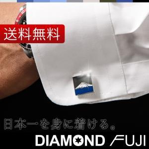 富士山 カフスボタン 単品 (カフリンクス) 結婚式 メンズ ノーブランド シルバー X'mas クリスマス 父の日 プレゼント|styleequal