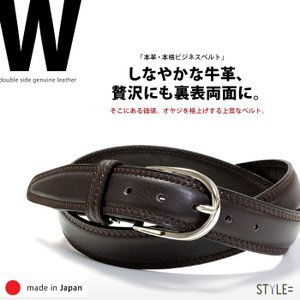 ベルト / メンズ / ビジネス / 両面 本革 (牛革)仕様 / 日本製 (95201CC)|styleequal