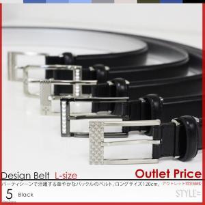 アウトレット  ベルト メンズ 牛革 帯の裏がシルバーなデザインベルト ブランド : STYLE= styleequal