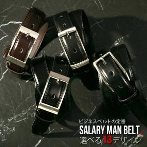ベルト ザ・スタンダード 。ビジネスベルト 製造50年以上のメーカーが誇るスタンダード中のスタンダード 牛革 メンズ 黒 送料無料|styleequal