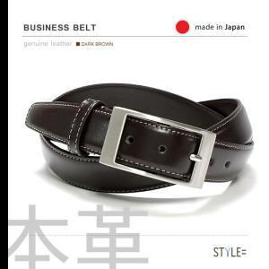 ベルト / メンズ / 本革 / 日本製 ブラウン(茶色) (di-016CC) 30mm [牛革][レザー][バックル][ビジネスベルト][サイズ調節可能] styleequal