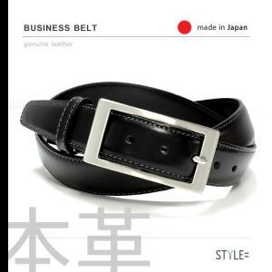 ベルト / メンズ / 本革 / 日本製 ブラック (黒) (di-033BK) 30mm|styleequal