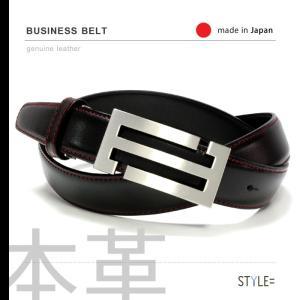 ベルト / メンズ / 本革 / 日本製 ブラック (黒) (di-036BK) 30mm [牛革][レザー][バックル][ビジネスベルト][サイズ調節可能]|styleequal