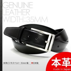 ベルト / メンズ / 本革 / 日本製 ブラック (黒) (di-039BK) 35mm幅 [牛革][レザー][バックル][ビジネスベルト][サイズ調節可能] レビューで【送料無料】|styleequal