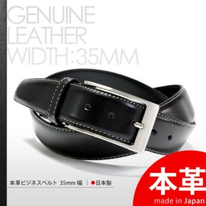 ベルト / メンズ / 本革 / 日本製 ブラック (黒) (di-049BK) 35mm [牛革][レザー][バックル][ビジネスベルト][サイズ調節可能] 【送料無料】 【|styleequal