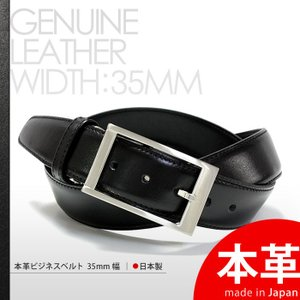 ベルト / メンズ / 本革 / 日本製 ブラック (黒) (di-052BK) 35mm [牛革][レザー][バックル][ビジネスベルト][サイズ調節可能] レビューで【送料無料】|styleequal