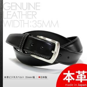 ベルト / メンズ / 本革 / 日本製 ブラック (黒) (di-055BK) 35mm [牛革][レザー][バックル][ビジネスベルト][サイズ調節可能] レビューで【送料無料】|styleequal