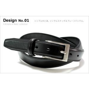 ベルト /  ビジネス □■■TH-FT01 1,500円 〔 メンズ ・ レディース〕選べる5種類♪ 黒(ブラック)30mm幅・ウエスト100cmまで対応、サイズ調節可能|styleequal