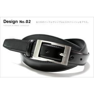 ベルト / ビジネス □■■TH FT02 1,500円 〔 メンズ ・ レディース〕選べる5種類♪ 黒(ブラック)30mm幅・ウエスト100cmまで対応、サイズ調節可能|styleequal