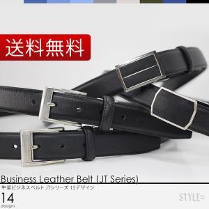 ベルト メンズ 牛革 ビジネス 選べる14種類♪ レディース 黒 ブラック レザー 革 ベルト  クールビズ フォーマル スーツ ノー ブランド|styleequal