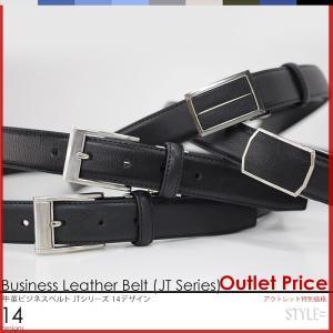 アウトレット  JTベルト 全14デザイン 牛革 サイズ調整可能 ビジネス 黒 茶|styleequal