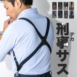 ホルスターサスペンダー 全8種 日本製 (ガンタイプ サスペンダー) メンズ スーツ コードバンタイプフェイクレザー  送料無料|styleequal