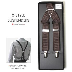 サスペンダー メンズ X型 25mm幅  ブラウン (茶色) SP柄 フォーマル ビジネス カジュアルに ( 送料無料 )|styleequal
