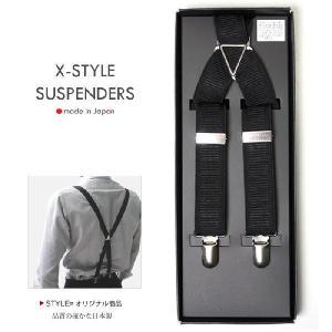 サスペンダー メンズ X型 25mm幅  ブラック (黒SP) フォーマル ビジネス カジュアルに ( 送料無料 )|styleequal