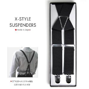 サスペンダー / メンズ  30mm幅 X型 / ブラック ( 黒 ) 無地 / フォーマル styleequal