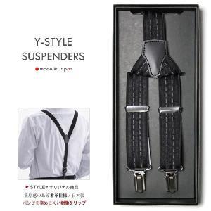 サスペンダー メンズ Y型 30mm幅 / ドットライン(ジュリーン柄) ブラック フォーマル ・ ビジネス ・ カジュアルに (  ) styleequal