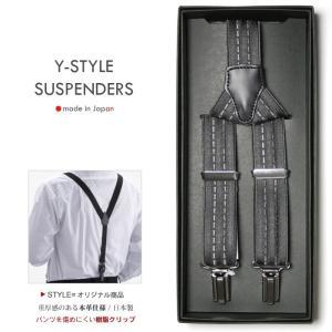 サスペンダー メンズ Y型 30mm幅 / ドットライン(ジュリーン柄) グレー フォーマル ・ ビジネス ・ カジュアルに (  ) styleequal