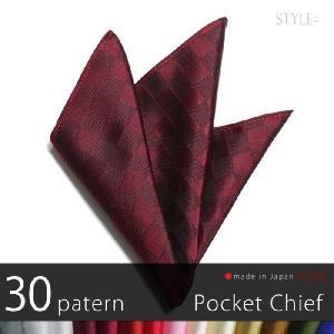 ポケットチーフ 結婚式 シルク 織柄 ブロックチェック ワイン レッド 日本製 赤|styleequal