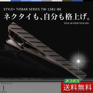 ネクタイピン ( タイピン ・ タイバー ) ストライプ デザイン ブラック 黒 ノー ブランド|styleequal