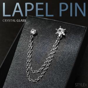 ラペルピン / メンズ /   1クリスタル DE3012P  結婚式でのフォーマルやスーツ スタイルに。 『  』 styleequal
