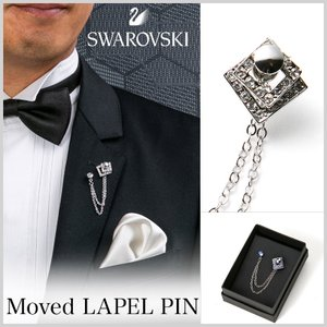 ラペルピン 揺れるWスクエア DE3516P  結婚式でのフォーマルやスーツ スタイルに。 【 送料無料 】 styleequal