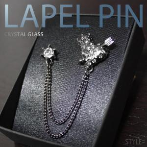 ラペルピン  ハート & アロー & クラウン  [ ブラック ]  メンズ DE3533P  結婚式でのフォーマルやスーツ スタイルに。 【 送料無料 】 styleequal
