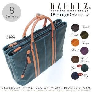 ビジネスバッグ 三層 / メンズ / ブランド : BAGGEX VINTAGE #23-5459 / 2way / A4 B4 / バッグ / ショルダー / ナイロン / レザー / PC パソコン /|styleequal