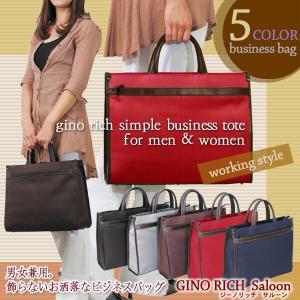 ビジネスバッグ メンズ & レディース ブランド : lina gino ARMA  GINO RICH SALOON 2way A4 バッグ ショルダー|styleequal